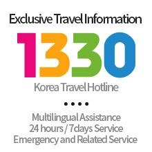 Exlcusuve travel information 1330