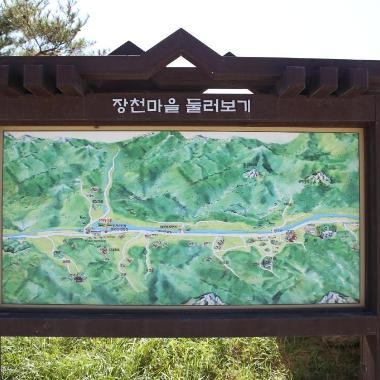 Jangcheon Village Management Recreation Area
